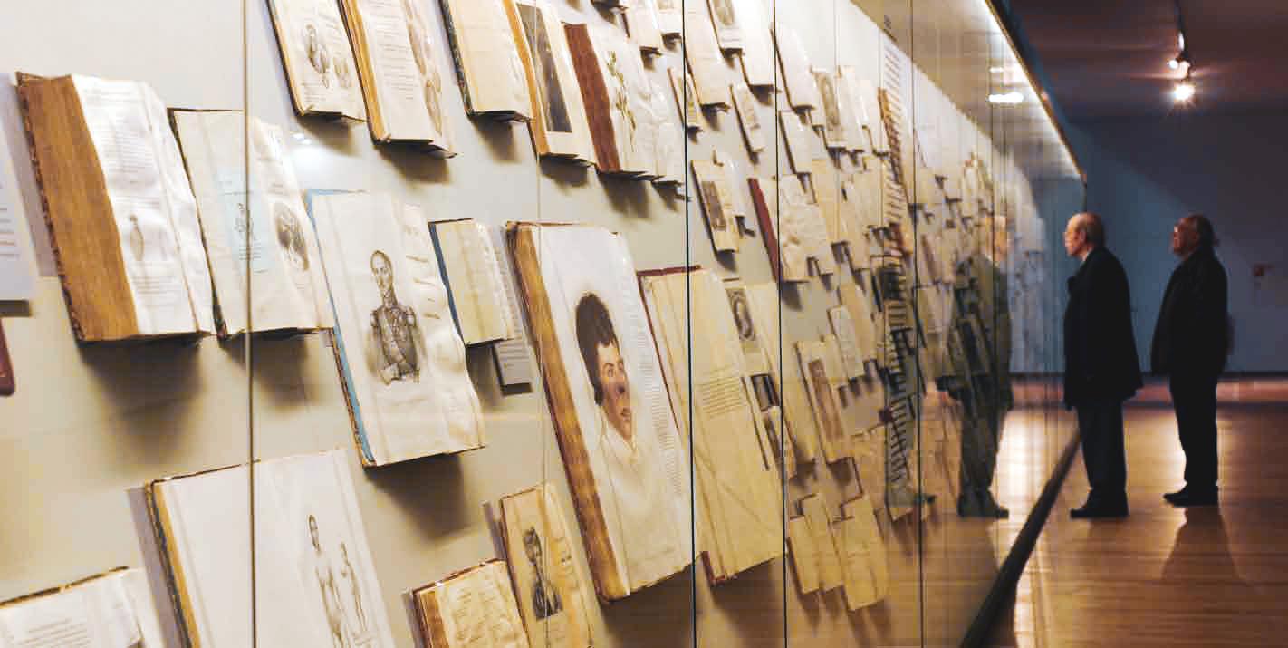 Tesouros Bibliográficos – Universidade do Porto